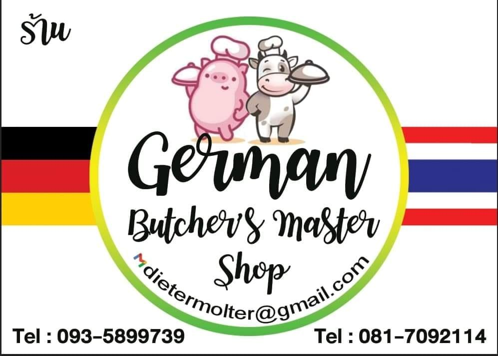 German Butcher's Master Shop